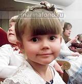 Савчук Лиза
