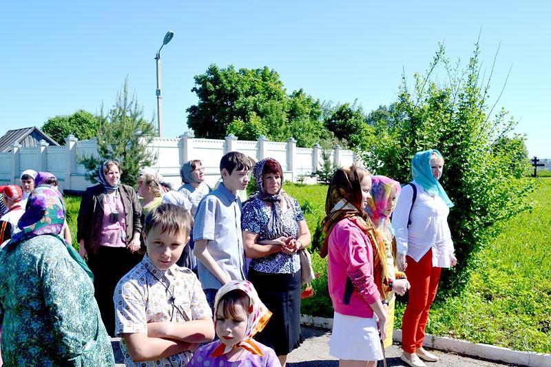 Костромской знакомство галич области